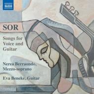 ギター伴奏による歌曲集 ネレア・ベッラオンド、エヴァ・ベネケ