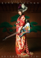 Nana Mizuki Live Zipangu*izumotaisha Gohounou Kouen-Gekka No Utage-