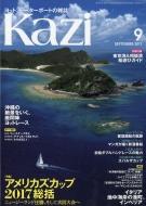 Kazi (カジ)2017年 9月号