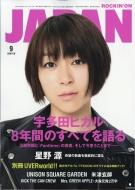 ROCKIN'ON JAPAN (ロッキング・オン・ジャパン)2017年 9月号