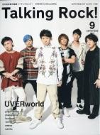 Talking Rock 2017年 9月号増刊 UVERworld特集
