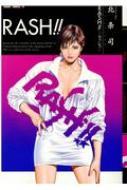 Rash!! ゼノンコミックスdx