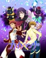 テレビアニメ「カイトアンサ」DVD