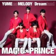 YUME no MELODY/Dreamland