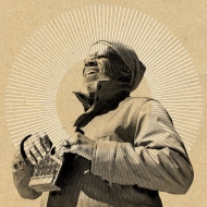 Bring On The Sun