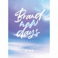 Brand new days 〜どんな未来を〜