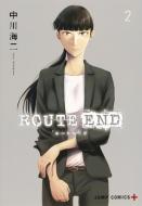 ROUTE END 2 ジャンプコミックス