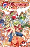 デジモンユニバース アプリモンスターズ 2 ジャンプコミックス