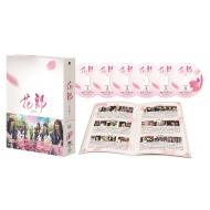 Hwarang Dvd-Box1