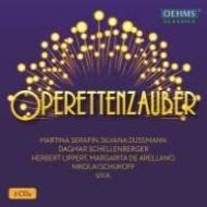 オペレッタの魔法〜メルビッシュ湖上音楽祭(2CD)