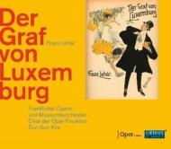 『ルクセンブルク伯爵』全曲 キム・ウンソン&フランクフルト歌劇場、ダニエル・ベーレ、カミッラ・ニールンド、他(2015-16 ステレオ)(2CD)