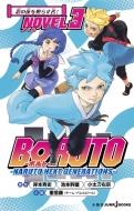 BORUTO -ボルト--NARUTO NEXT GENERATIONS-NOVEL 3 JUMP j BOOKS