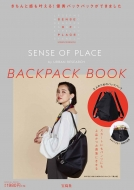 SENSE OF PLACE by URBAN RESEARCH BACKPACK BOOK