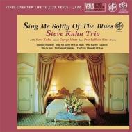 Sing Me Softly Of The Blues: ブルースをそっと歌って