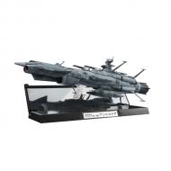 輝艦大全 1/2000 地球連邦アンドロメダ級一番艦アンドロメダ