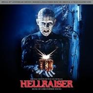 Hellraiser: 30th Anniversary Edition
