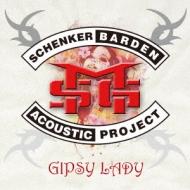 Michael Schenker / Gary Barden