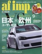 af imp.(オートファンションインポート)2017年 9月号