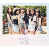5th Mini Album: PARALLEL 【Love Ver.】
