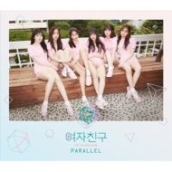 5th Mini Album: PARALLEL 【Whisper Ver.】