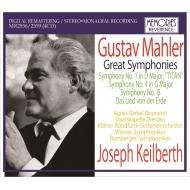 交響曲第1番、第4番、第8番、大地の歌 ヨゼフ・カイルベルト&シュターツカペレ・ドレスデン、ケルン放送響、ウィーン響、他(1950-67)(4CD)