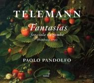 ヴィオラ・ダ・ガンバのための12のファンタジア パオロ・パンドルフォ(2CD)