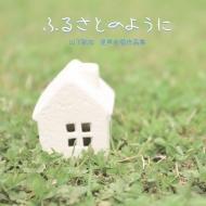 合唱団linc第4回演奏会 佐藤賢太郎 個展: 合唱団linc
