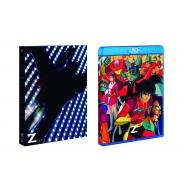 マジンガーZ Blu-ray BOX VOL.2【初回生産限定】