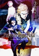 Fate/strage Fake vol.3 TYPE-MOON BOOKS