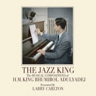 Jazz King: Musical Compositions Of H.m.King