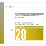 アコーディオン協奏曲、6つのエチュード テオドーロ・アンゼロッティ、エミリオ・ポマリコ&バイエルン放送交響楽団