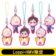ユーリ!!! on ICE / ラバーストラップ BOXセット(全6種・1BOX12個入り)【Loppi・HMV限定】