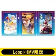Fate Grand Order / クリアファイルセットA【Loppi・HMV限定】