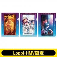 Fate Grand Order / クリアファイルセットB【Loppi・HMV限定】