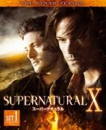 SUPERNATURAL �] スーパーナチュラル <テン> 前半セット