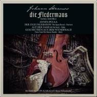 序曲、ワルツ、ポルカなど:カラヤン&ウィーン・フィルハーモニー管弦楽団 (1959, 1960)(アナログレコード)