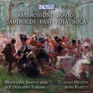 Music for Flute & Harp 19th Century Italy : Claudio Ortensi(Fl), Anna Pasetti(Hp)