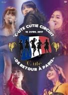 C-Ute Cutie Circuit -De Retour A Paris-