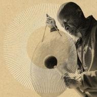 Sun Gong (アナログレコード)