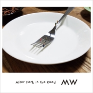 After Fork in the Road