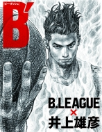 B′(ビー・ダッシュ)B.LEAGUE ×井上雄彦