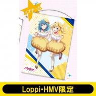 バトルガールハイスクール / タペストリー(f*fチームver.)【Loppi・HMV限定】