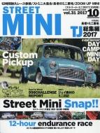 STREET MINI (ストリートミニ)2017年 10月号