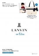 LANVIN en Bleu 2017 AUTOMNE/HIVER e-MOOK