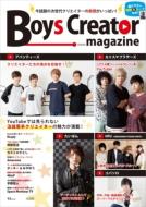 Boys Creator Magazine Tjmook
