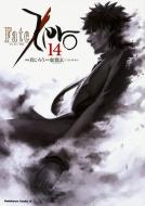 Fate/Zero 14 カドカワコミックスAエース