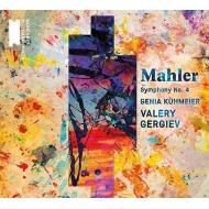 交響曲第4番 ワレリー・ゲルギエフ&ミュンヘン・フィル、ゲニア・キューマイヤー