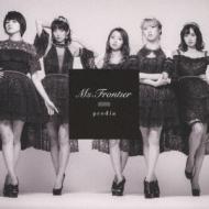Ms.Frontier (Type-B)