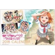 ラブライブ!サンシャイン!! カレンダー2018