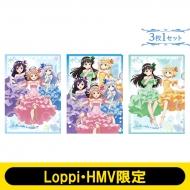 ご注文はうさぎですか?? / クリアファイルセット(3枚1セット)【Loppi・HMV限定】